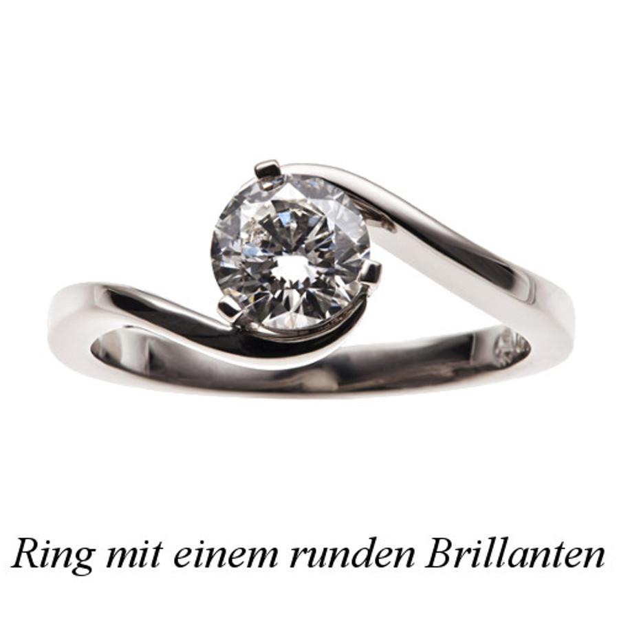 Ring in 750 Weißgold mit einem runden Brillanten in geschwungener Ringschiene
