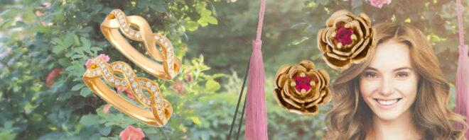 Rose Collection zwei Ringe mit Brillanten und Ohrstecker in Rosenform